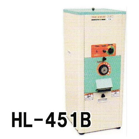 シルバー精米機 一回通式精米機 HL-451B 玄米30kg 三相200V・750W【smtb-ms】