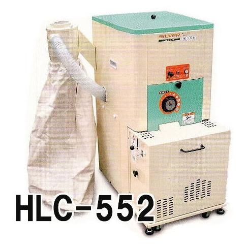 シルバー精米機 一回通式 石抜精米機 HLC-552 玄米30kg 単相550W【smtb-ms】
