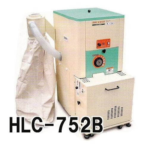シルバー精米機 一回通式 石抜精米機 HLC-752B 玄米30kg 三相200V・750W 【smtb-ms】