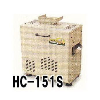 石抜機 HC-151S マルドリ 白米選別用 50Hz・60Hz 水田工業 アグリテクノ矢崎