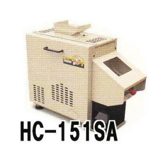 石抜機 HC-151SA マルドリ 白米選別用 50Hz・60Hz 水田工業【smtb-ms】