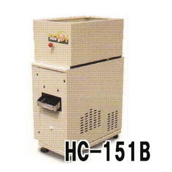 石抜機 HC-151B マルドリ 玄米選別用 50Hz・60Hz 水田工業【smtb-ms】