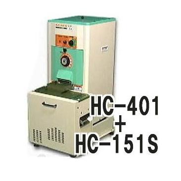 精米機と石抜機の徳用セットHL-401 + HC-151S 水田工業【smtb-ms】