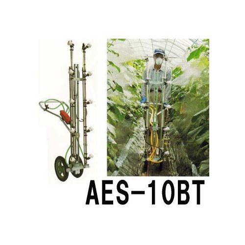 人気が高い AES-10BT アリミツ カート式静電噴口 10頭口 :瀧商店 ノズルピッチ30cm 静電ノズル 有光工業-ガーデニング・農業