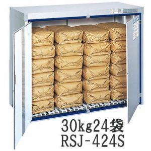 爽快蔵 RSJ-424S (RSJ-224Sの後継型) 12俵用・除湿機能付 組立式 米保管庫 エムケー精工