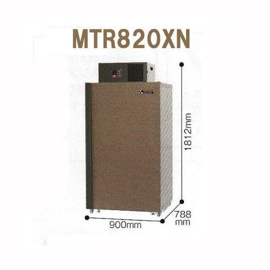 新型 三菱電機 にこに庫 MTR820XN 二温度制御 [MTR820VNの後継型 玄米・農産物保冷庫 愛菜っ庫]【smtb-ms】