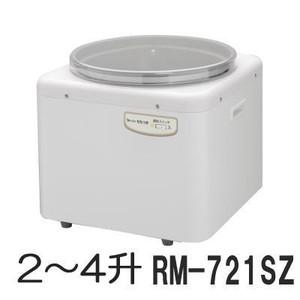 NEW エムケー餅つき機つき専用タイプ 2~4升用 RM-721SZ 【smtb-ms】