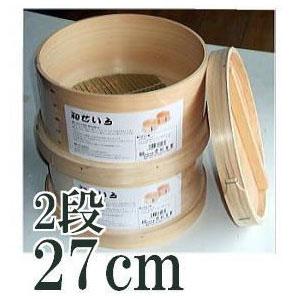 桧 ヒノキ 和セイロ 深型 2段 竹ス、蓋付き 九寸(27cm) 一段(二升)丸セイロ 丸せいろ 国産品【smtb-ms】