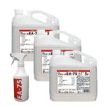 業務用 食品添加物 エタノール製剤 アルコール EA-75 5L×3本 スプレーボトル1本付き