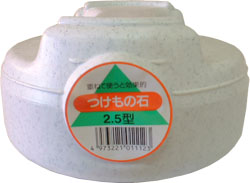つけもの石の定番 信頼の品質です 食品衛生法適合の素材を使用しています 丈夫で安心 衛生的に使えます 新輝合成 引き出物 漬物石 2.5型 2.3kg 本体 トンボ 新品未使用正規品 つけもの石