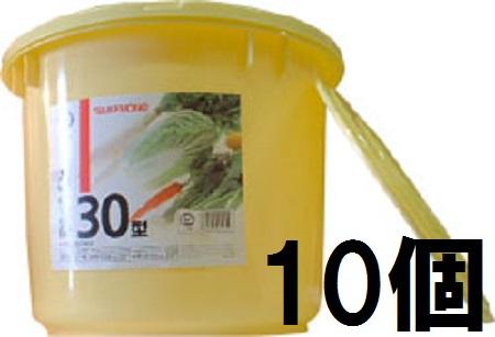 (まとめ買い10個セット) 新輝合成 トンボ つけもの容器 漬物容器 (本体) 30型 30L (押しフタ付)