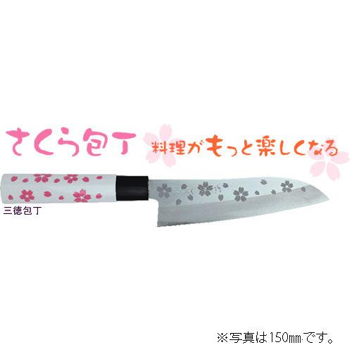さくら包丁 V金10号 三徳包丁 180mm(SVS-180)[Sakura 桜包丁 瀧商店]