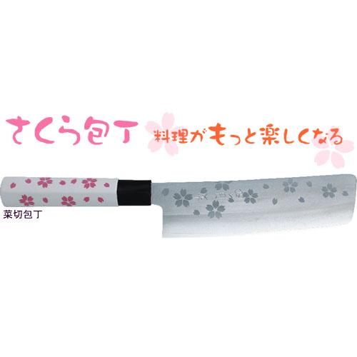 さくら包丁 V金10号 菜切包丁 (SVN)[Sakura 桜包丁 瀧商店]
