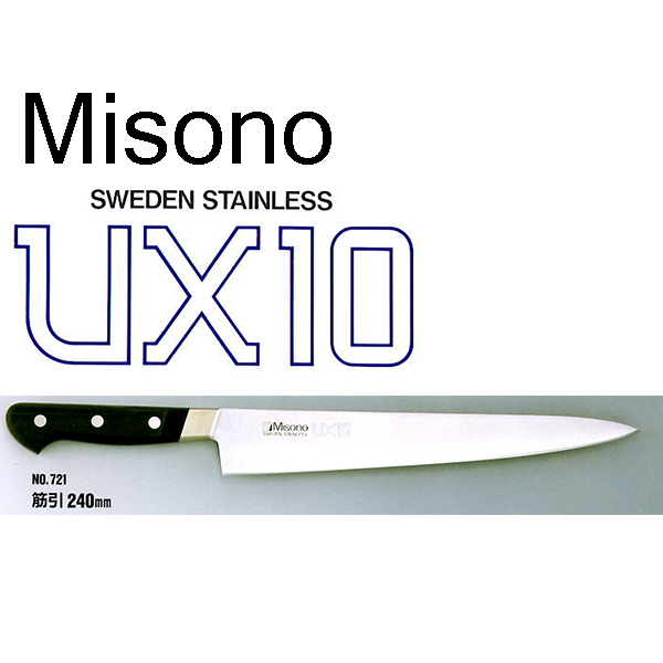 Misono Misono UX10 Drawing Lines 240mm No. 721 [kitchen Knife Kitchen Knife  Waterfall Store]