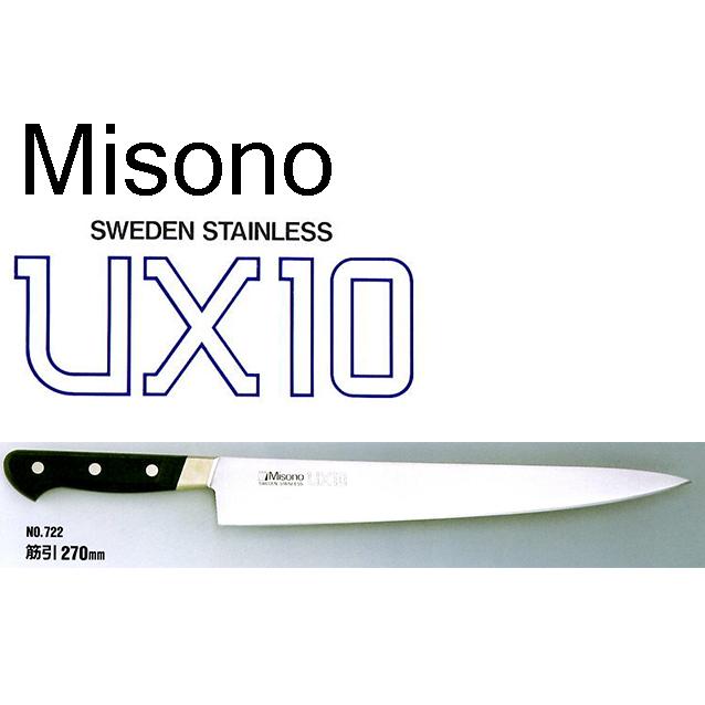 Misono ミソノ UX10 筋引 270mm No.722[包丁 庖丁 瀧商店]