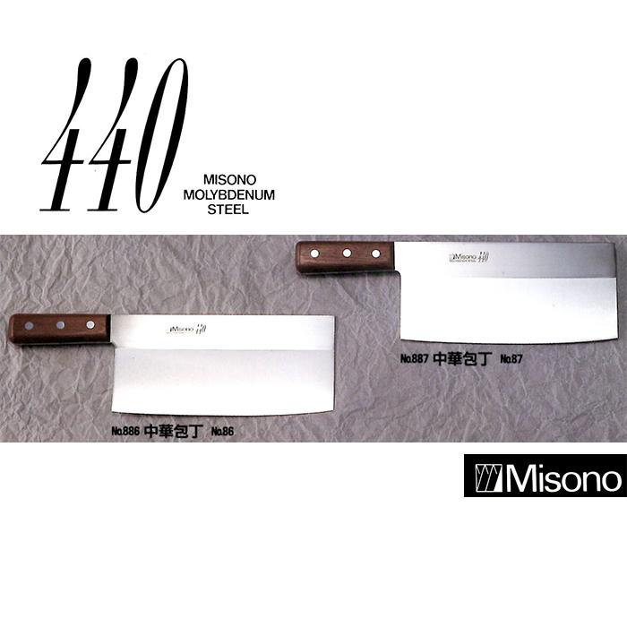 Misono misono 440系列中华菜刀220mm*110mm 640g(宽度宽大的味道淡)No.887(No.87)[22cm菜刀菜刀泷商店]