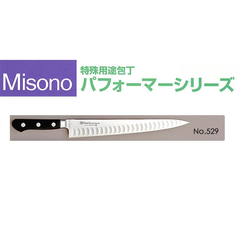 Misono ミソノ No. 529 モリブデン鋼筋引サーモン 270 mm