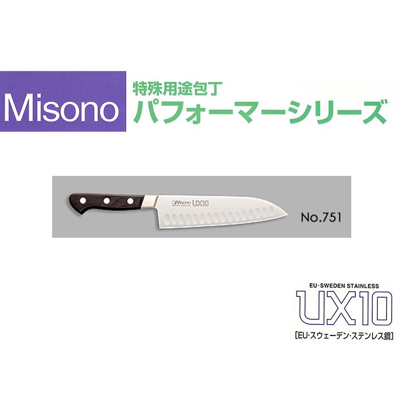 Misono ミソノ No. 751 UX10シリーズ三徳サーモン包丁 180 mm