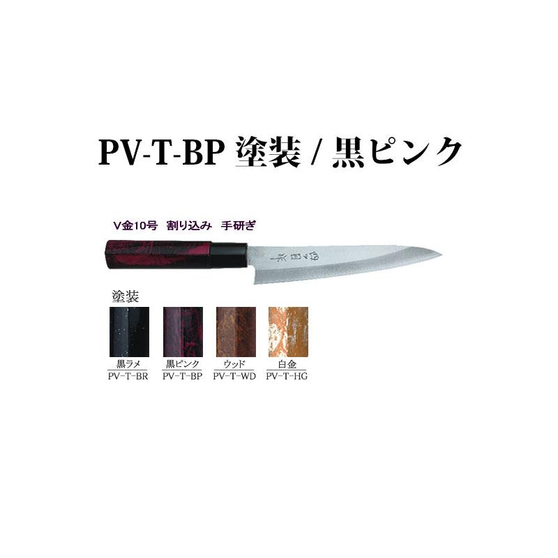 四ツ目 ぺティナイフ V金10号 割り込み 手研ぎ PV-T-BP 塗装 / 黒ピンク 藤田丸鋸紅葉