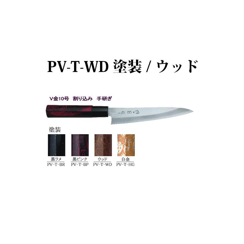 四ツ目 ぺティナイフ V金10号 割り込み 手研ぎ PV-T-WD 塗装 / ウッド  藤田丸鋸紅葉