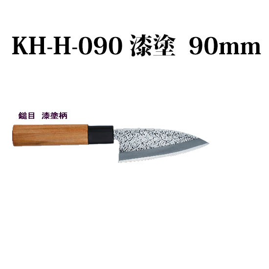 第4片小厚刃尖菜刀槌子眼睛漆器花纹KH-H-090 90mm藤田圆锯红叶