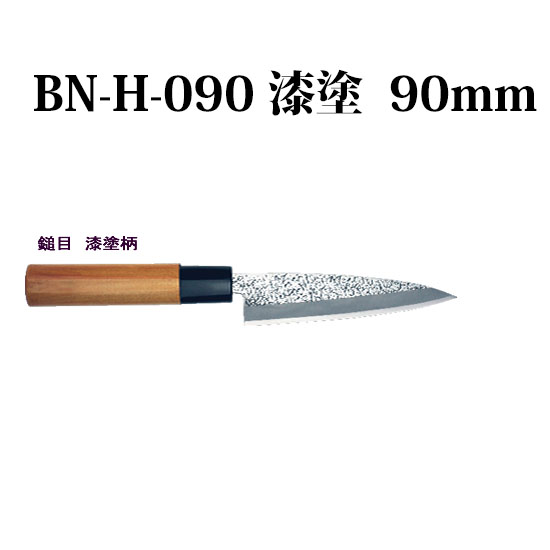 Four eyes almighty kitchen knife mallet eyes lacquering pattern BN-H-090  90mm Fujita circular saw colored leaves