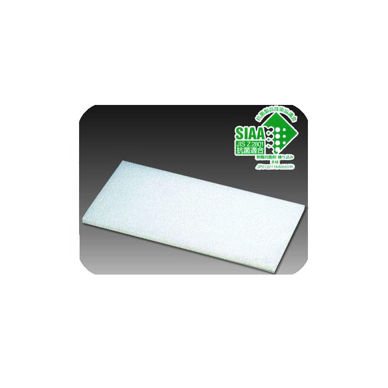抗菌加工業務用まな板 3cm厚 120×45×3【smtb-ms】[まないた マナイタ 俎板]