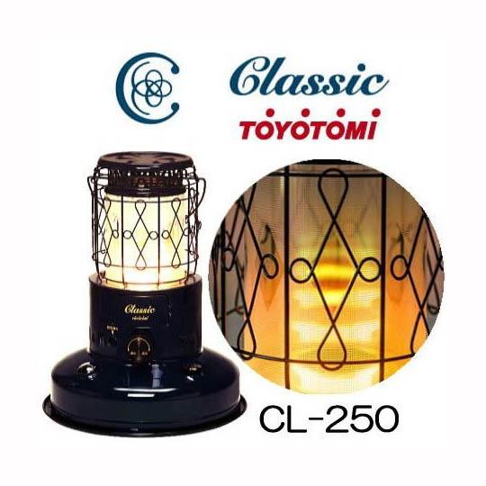トヨトミ Classic クラシック 対流型 石油ストーブ CL-250 A 色インクブルー 7~9畳用