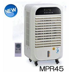 メイホー NEW パワフル冷風機 MPR-45 (すずかぜMPR45) 50Hz・60Hz選択
