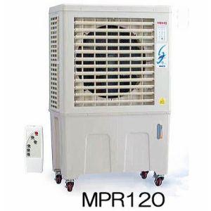 (今期完売) メイホー NEW パワフル冷風機 MPR-120(すずかぜMPR120)  【smtb-ms】