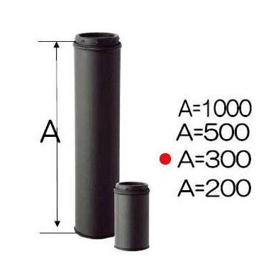 ストロング断熱黒耐熱ステンレス 2重煙突 半直筒 φ150mm×300mm バンド1個付き[半筒 内径150mm×外径200mm 厚み0.5mm]DANTEX