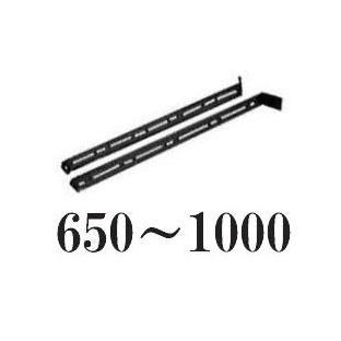 黒耐熱ステンレス 壁面煙突取付スライド支え脚 650~1000 DANTEX