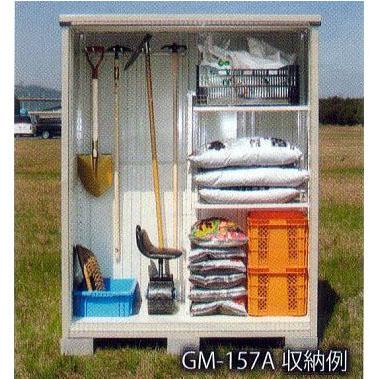タクボ 家庭菜園物置 GM-157AF[収納棚 物置き 瀧商店]