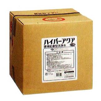 コンドル ハイパーアクア20L 山崎産業