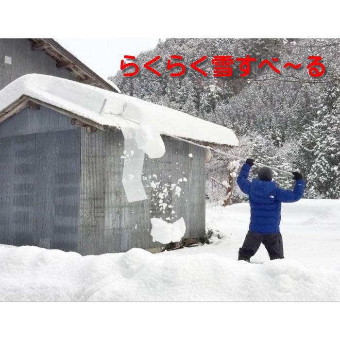 らくらく雪すべ~る シート2枚付き 屋根の雪がドンドン滑り落ちます。らくらく雪すべーる簡単に、安全に、短時間で、楽しく雪下ろしができます。(雪下ろし 雪降ろし 雪落とし 雪かき)
