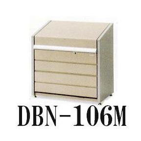 イナバ 集積ゴミ保管庫 ダストボックスミニ DBN-106Mメッシュ床 組立式(ゴミステーション) [大型ゴミ箱 ゴミ集積箱 ゴミ保管庫 ごみ箱]