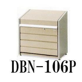 イナバ 集積ゴミ保管庫 ダストボックスミニ DBN-106Pパネル床タイプ 組立式 (ゴミステーション) [大型ゴミ箱 ゴミ集積箱 ゴミ保管庫]