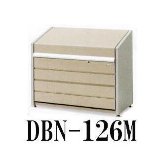 イナバ 集積ゴミ保管庫 ダストボックスミニ DBN-126Mメッシュ床タイプ 組立式(ゴミステーション) [大型ゴミ箱 ゴミ集積箱 ゴミ保管庫 ごみ箱 マンション アパート]