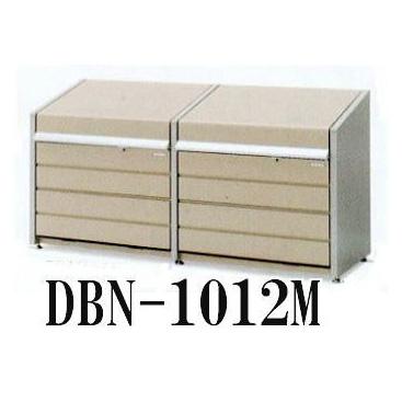 集積ゴミ保管庫 ダストボックスミニ DBN-1012Mメッシュ床タイプ 組立式連結式(ゴミステーション) イナバ[大型ゴミ箱 ゴミ集積箱 ゴミ保管庫 ごみ箱]