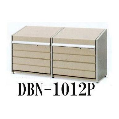 集積ゴミ保管庫 ダストボックスミニ DBN-1012Pパネル床タイプ 組立式連結式(ゴミステーション) イナバ[大型ゴミ箱 ゴミ集積箱 ゴミ保管庫 ごみ箱]