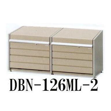 集積ゴミ保管庫 ダストボックスミニ DBN-126ML-2メッシュ床タイプ 組立式連結式(ゴミステーション) イナバ [大型ゴミ箱 ゴミ集積箱 ゴミ保管庫 ごみ箱 マンション アパート]