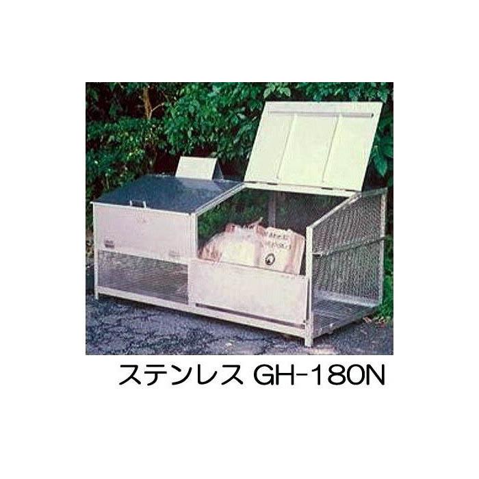 完成品 大型ごみ箱 ワンニャンカア GH-180N 【ステンレス製ステーションボックス ゴミ箱 瀧商店】