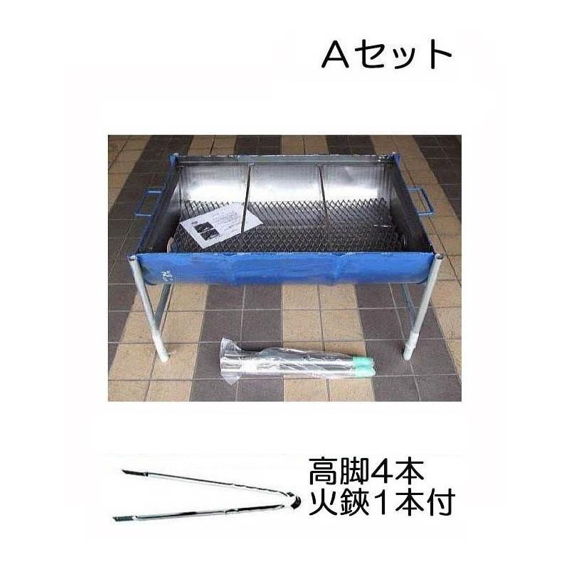 日本製 ドラム缶バーベキューコンロ Aセット (火バサミ45cm付、高脚4本付) [大型 特大 大人数 アウトドアー お花見 屋外 パーティー BBQ 瀧商店]