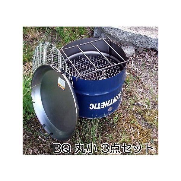 ドラム缶バーベキューコンロ丸型小 3点セット (丸網、丸鉄板付き)本体W45cm×H45cm