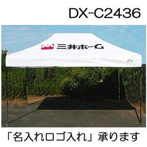 デラックステント DX-C2436 DX-A2436 2.4m×3.6m( スチールフレーム、アルミフレーム、色選択)キャラバンジャパン  【smtb-ms】