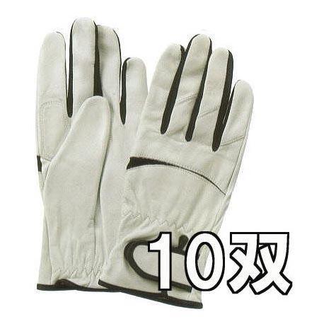 ブレイクフィット手袋 BF-102 10双セットサイズ選択 M/L/LL 富士グローブ