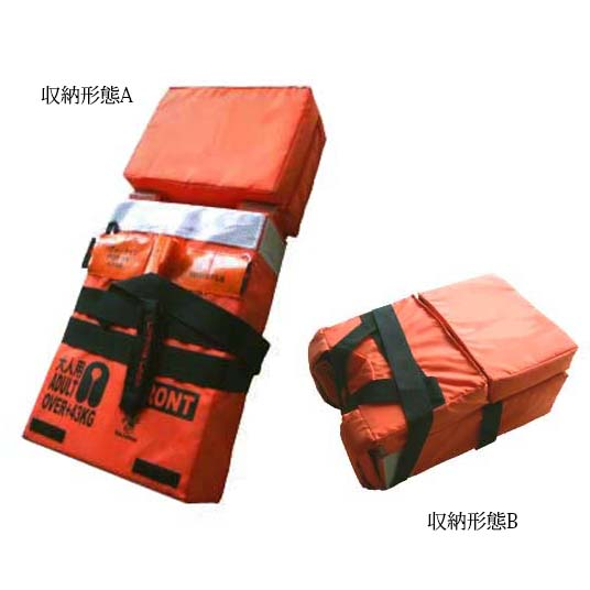 大型船用 救命胴衣 TK-005A(大人用)SOLAS適合品【smtb-ms】
