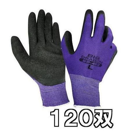 作業手袋 天然ゴム手袋 ラテックスペシャル BD-402 120双セット サイズ選択 M/L/LL 富士グローブ