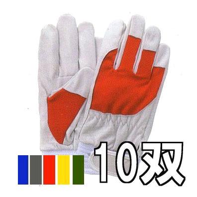 吸汗速乾メッシュ 10双セット特価 豚皮手袋 アスリート F-505 カラーメッシュ 色 正規取扱店 ブルー チープ グレー 富士グローブ レッド グリーン L サイズ選択 M イエロー S LL
