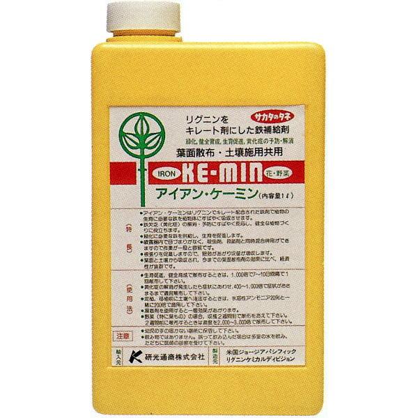 キレート鉄剤 アイアンケーミン 20L(10L×2個)